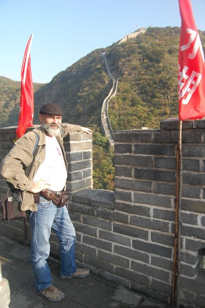 Frantisek Janak on Great Wall.